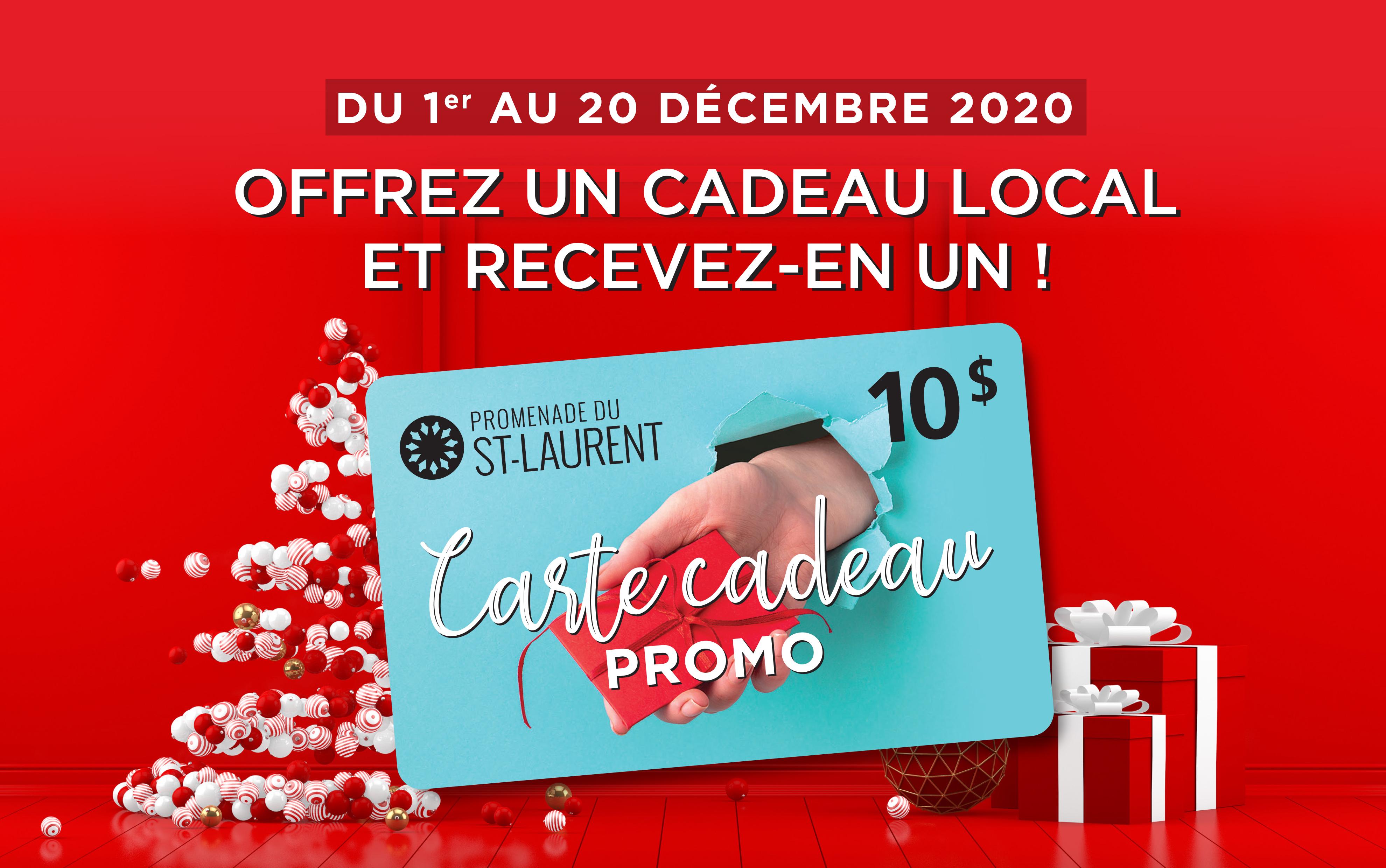 PromenadeStLaurent_PromoCarteCadeau_web