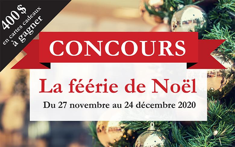 PromenadeduStLaurent_ConcoursNoel_Web